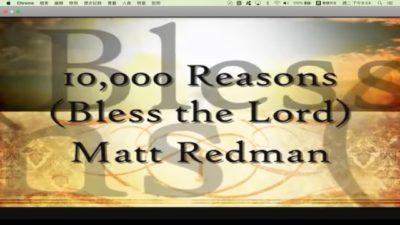 Weekly Bible Verses– Matthew 22:37-38 – Christian Holy City